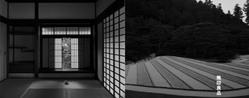 Chashitsu_photo